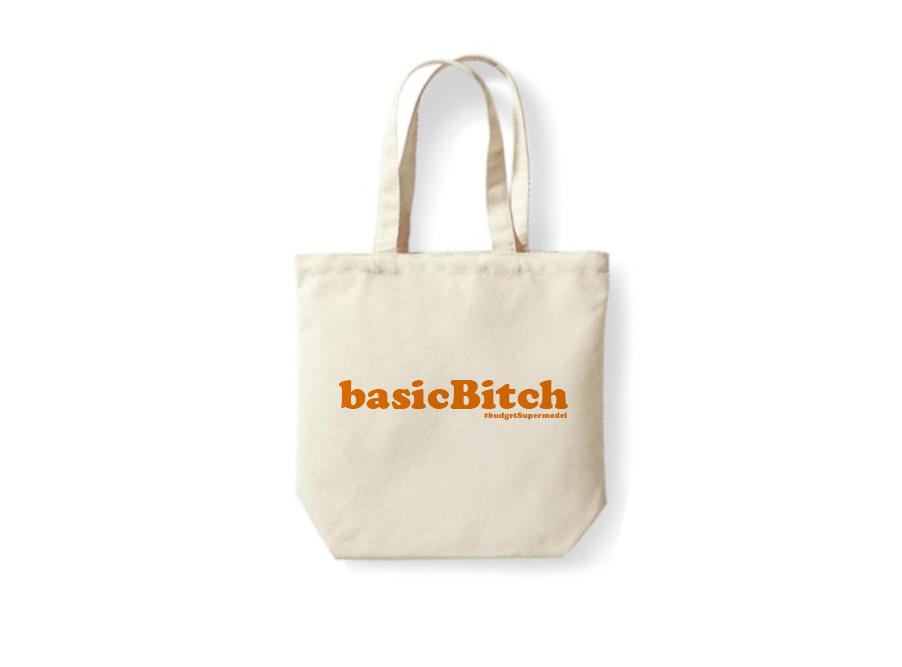 bag_basicBitch